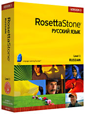 Rosetta Stone - Russian